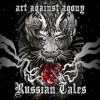 Russian Tales ep