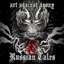 ART AGAINST AGONY - Russian tales (eP)